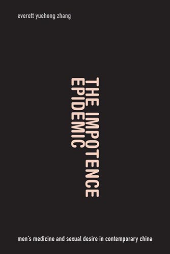 The Impotence Epidemic Cover