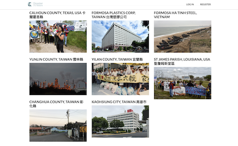 An infographic showing the various locations of the Formosa Plastics Archive, which includes sites throughout Taiwan, Vietnam, and the U.S. gulf region.